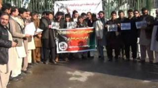 अफगानिस्तान पत्रकार