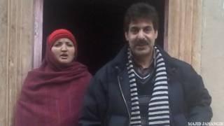 पंडित सुभाष और उनकी पत्नी ईशा.