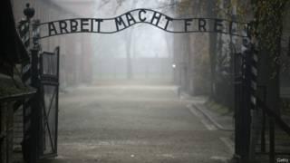 Portão de Auschwitz