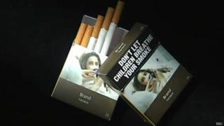 Вариант упаковки сигарет