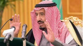 सऊदी अरब, शाह