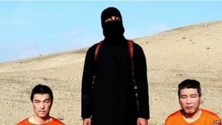 जापानी बंधक, इस्लामिक स्टेट