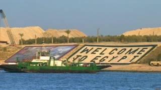"""Egipto y su nuevo """"Canal de la Prosperidad"""" en Suez"""