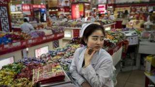 北京的一個超市