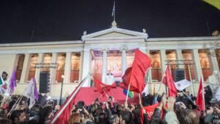 Festa da vitória do Syriza