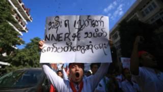 _students_march_myanmar_