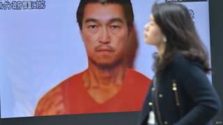這名47歲的日本記者和製片人曾在阿富汗、車臣與敘利亞等衝突地區進行報道。他的作品見於日本公共廣播NHK和朝日電視台等多家日本媒體。