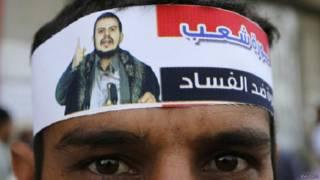 أحد الموالين للحوثيين