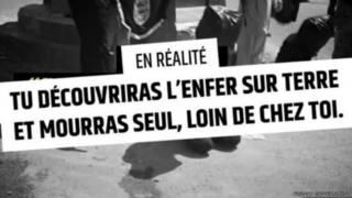 شريط فيديو الحكومة الفرنسية