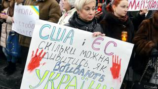 Демонстрация во Львове