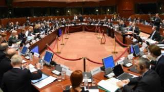 eu_foregin_council