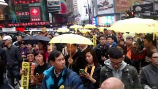 香港争普选游行