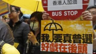 Biểu tình dân chủ ở Hong Kong