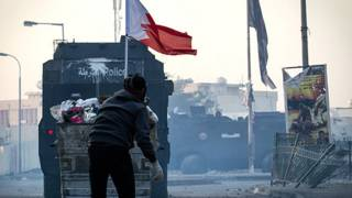 الازمة في البحرين
