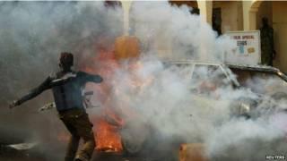 नाइजीरिया में धमाका