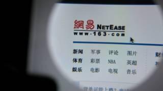 網易標誌(BBC中文網圖片3/2/2015)