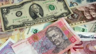 гривня-долар-євро