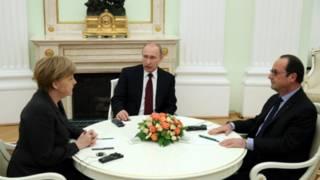 Путин, Меркель, Олланд