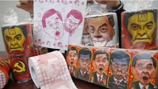 हांगकांग के नेता लिउंग के कार्टून