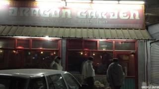 नौशेरा शहर में चीनी रेस्तरां ड्रैगन गार्डन