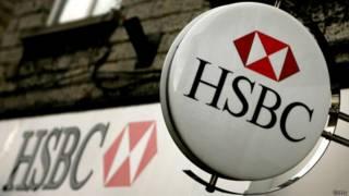 Логотип HSBC