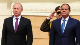 Путин в Египте