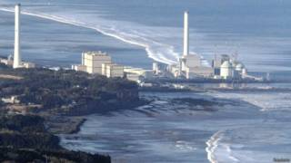 फ़ुकुशिमा परमाण संयंत्र