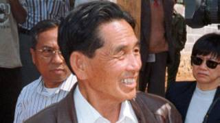 U Pheung Kya Shin_1999_AP
