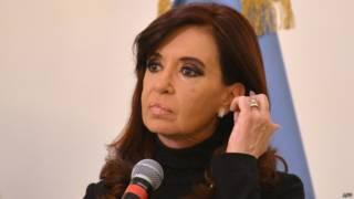 президент Кристина Фернандес де Киршнер