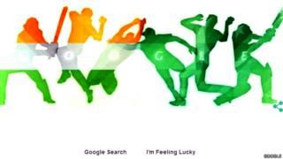 भारत पाकिस्तान क्रिकेट मुकाबला