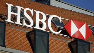 एचएसबीसी का स्विट्ज़रलैंड स्थित प्राइवेट बैंक