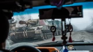 В районе Дебальцева режим прекращения огня пока не вступил в силу