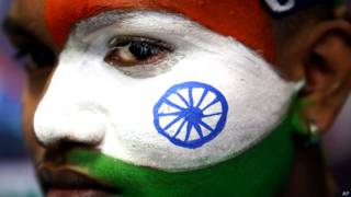 भारत क्रिकेट समर्थक