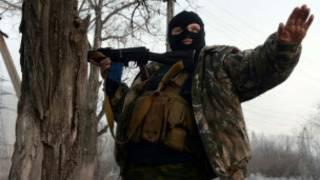 Inyeshyamba muri Ukraine