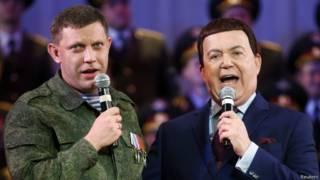 Иосиф Кобзон и Александр Захарченко