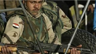 Ejército Egipto
