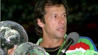 इमरान ख़ान , पूर्व पाकिस्तानी क्रिकेटर