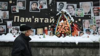 Мемориал погибших на Майдане на улице Грушевского, Киев