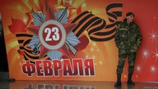 Празднование Дня защитника отечества в Грозном 23 февраля 2013 г.