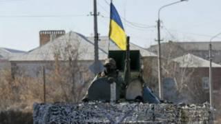 ukraine_forces