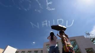 Sansanin 'yan cirani na Nauru