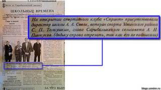 Здвинская газета
