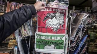 Стенд с газетами