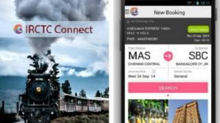 आईआरसीटीसी कनेक्ट ऐप