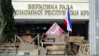 Забарикадований парламент Криму
