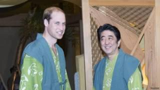 威廉王子和安倍晉三穿著日本夏季和服