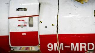 Часть фюзеляжа рейса МН17