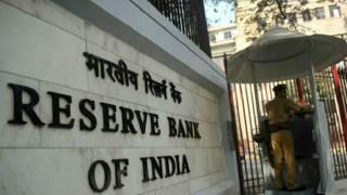 شعار البنك المركزي الهندي