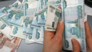 Рублевые банкноты