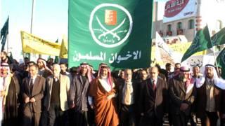 جماعة الاخوان المسلمين في الاردن